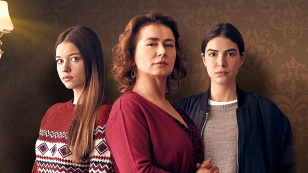 Г-жа Фазилет и нейните дъщери
