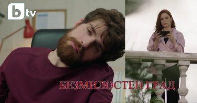 Шениз съсипва тотално здравето на Недим (25 януари)