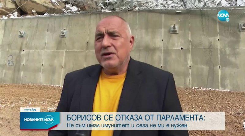 Бойко Борисов се отказва от депутатското си място (ВИДЕО)