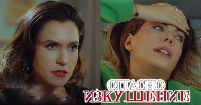 """Утре (19-ти октомври) в """"Опасно изкушение"""" Ендер решава да убие бебето на Йълдъз"""